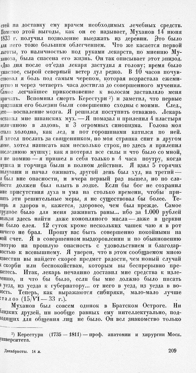 https://img-fotki.yandex.ru/get/198569/199368979.42/0_1f1f45_525b2404_XXXL.jpg