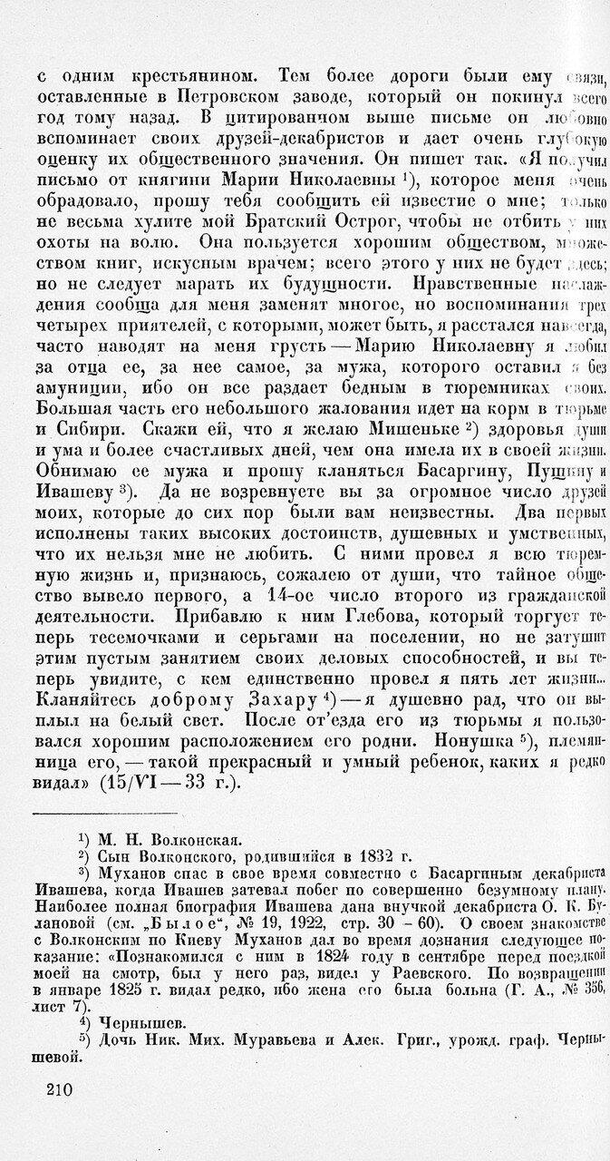 https://img-fotki.yandex.ru/get/198569/199368979.42/0_1f1f46_62dd772c_XXXL.jpg