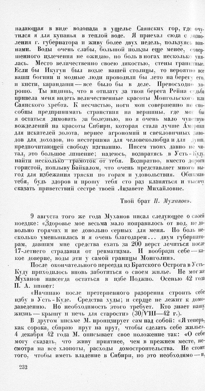 https://img-fotki.yandex.ru/get/198569/199368979.42/0_1f1f5c_35df01b8_XXXL.jpg