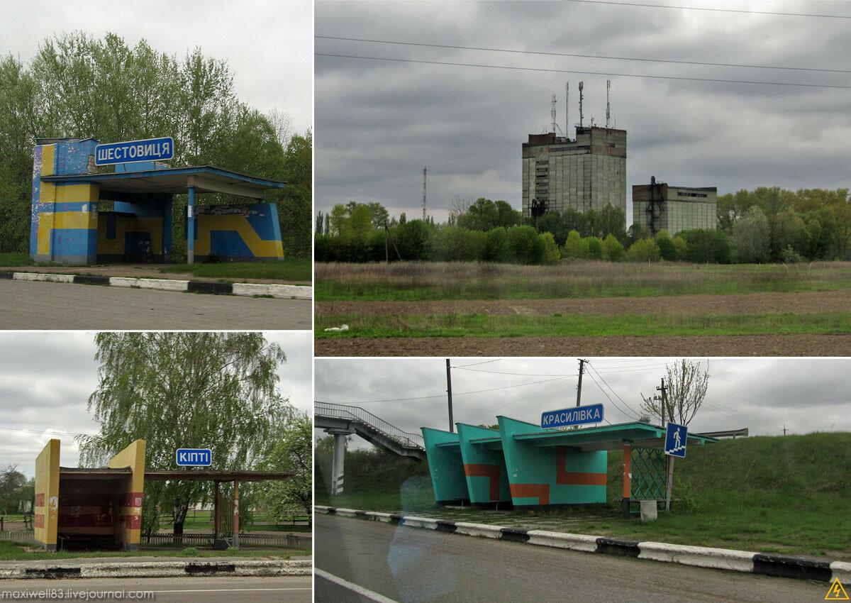 Замальовки з поїздки в Славутич