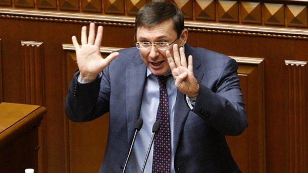 Луценко пригласил Януковича в Украинское государство