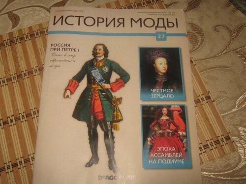 Записная книжка Натальи - Страница 39 0_156503_6a24f7_L