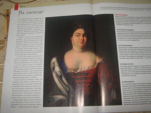 Записная книжка Натальи - Страница 39 0_156506_d34ff83b_L
