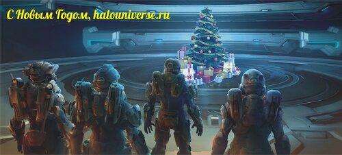 С Новым Годом HaloUniverse (2017)