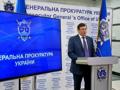 Луценко объявил, обугрозе терактов повсей территории государства Украины