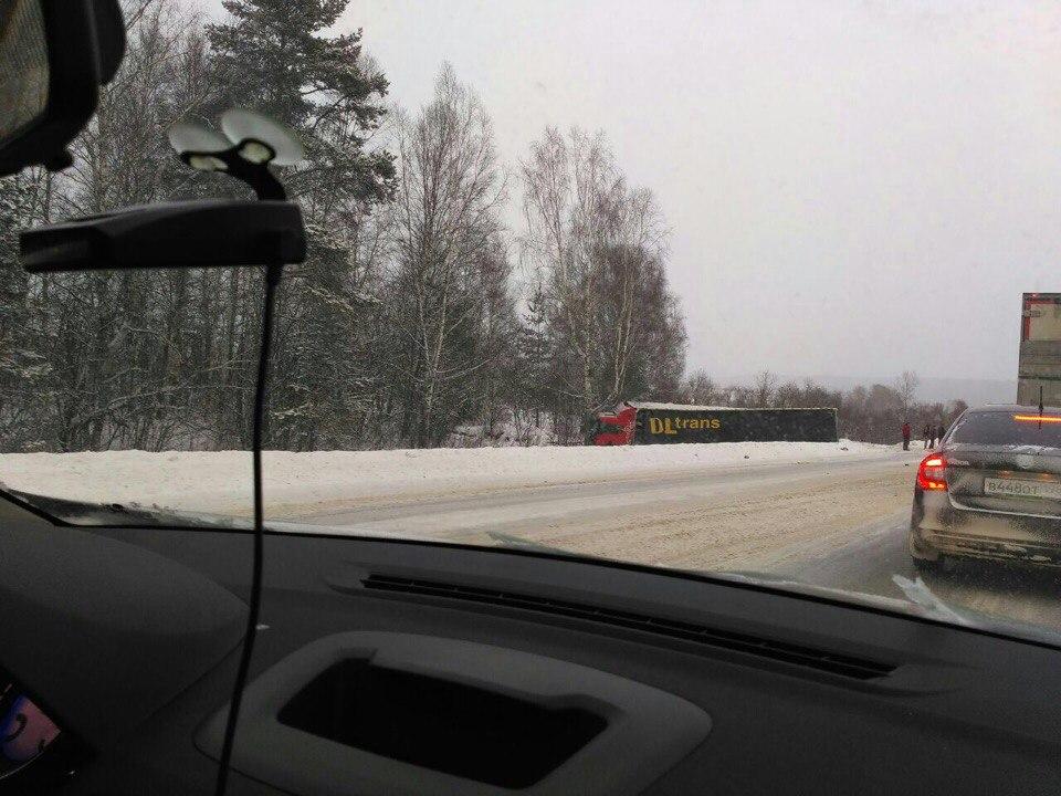 Натрассе Пермь-Екатеринбург в итоге 2-х ДТП погибли шесть человек