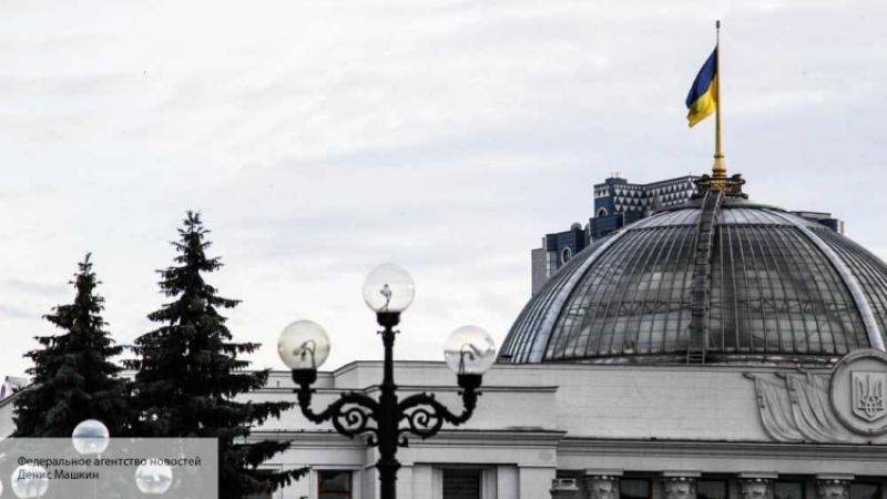 Минюст Украины отказался признать решение российского суда огосперевороте