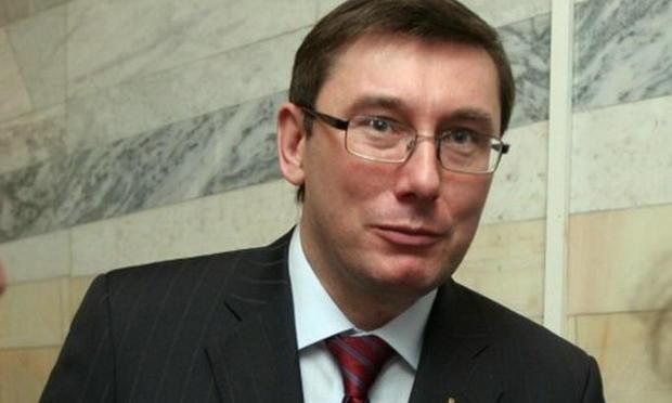 НАБУ проверит факт взяточничества нардепов заназначение Луценко генеральным прокурором