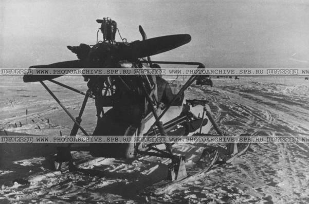Аэросани в дозоре. 1942 г.