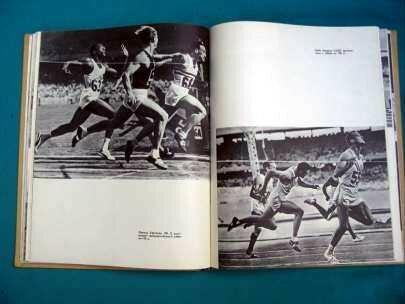 TN_olympic-games19563.JPG