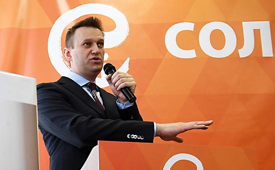 Алексей Навальный на съезде «Солидарности»