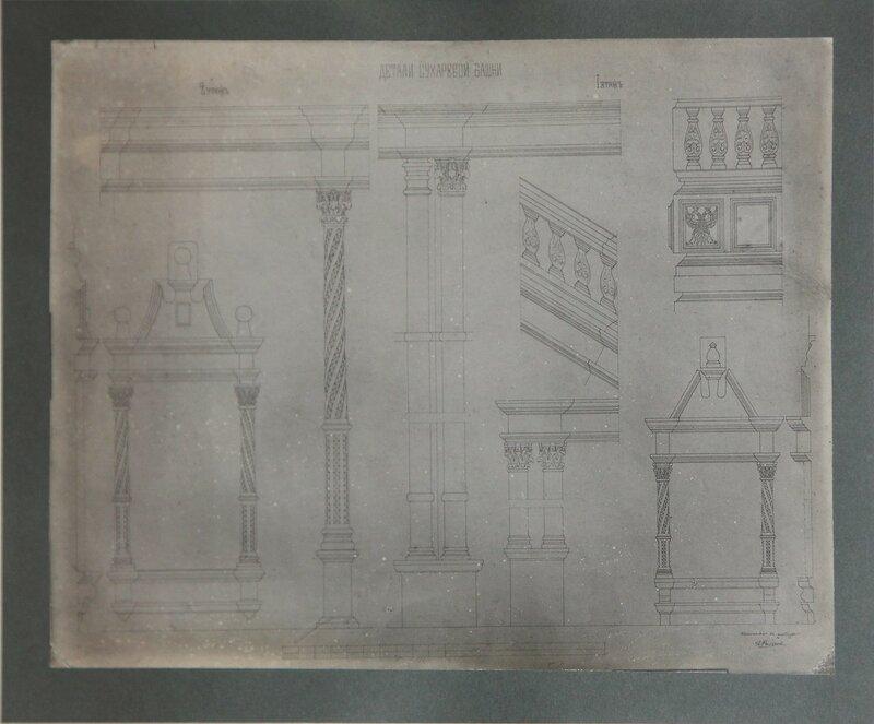 Фото с обмерного чертежа Сухаревой башни.