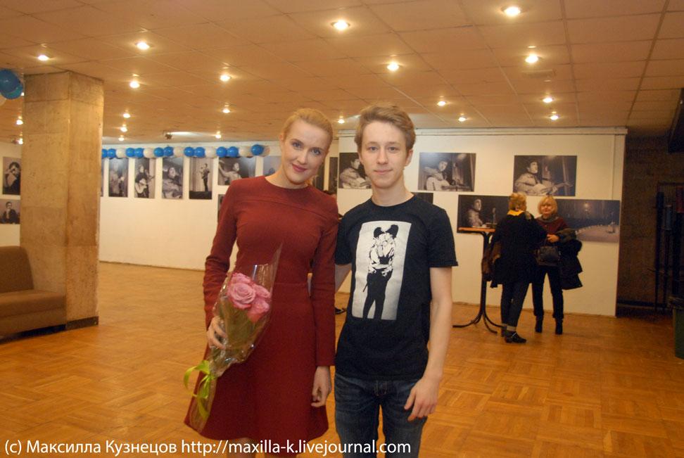 Оксана Карас и Семен Трескунов