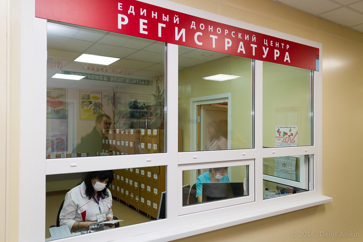 Саратовский областной центр крови фото 2