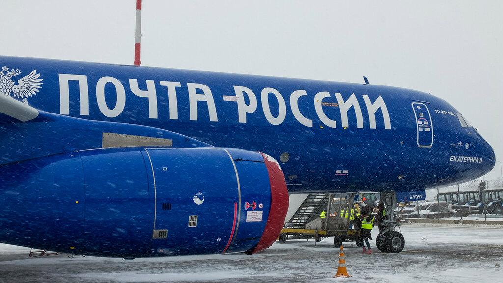20161205 VKO RussianPost-105.jpg