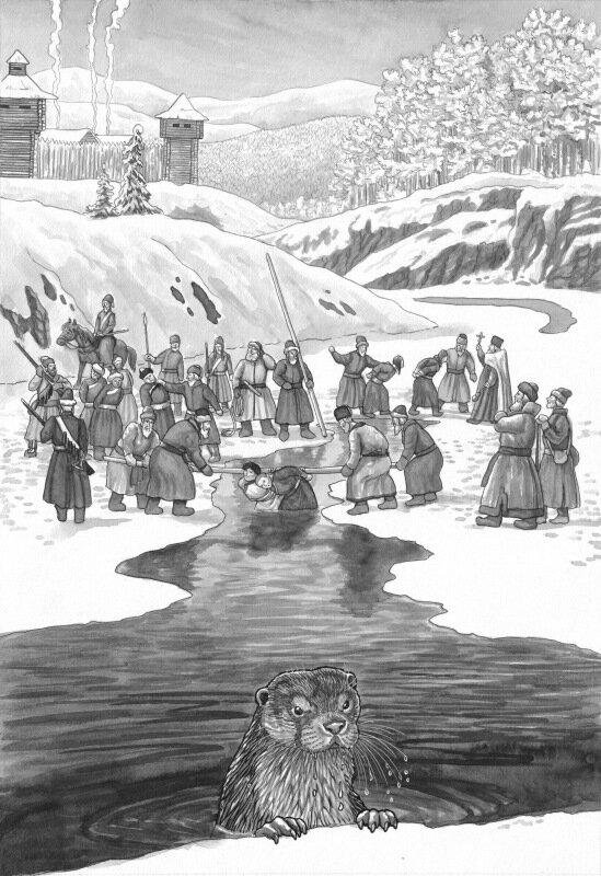 Илл.27_Крещение бурятов.jpg