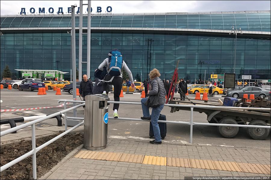 Новый  терминал Аэроэкспресса в Домодедово