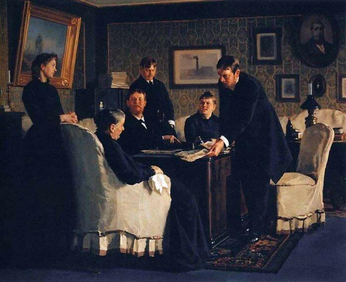 Семейные расчеты (Раздел по наследству).1888    ГТГ
