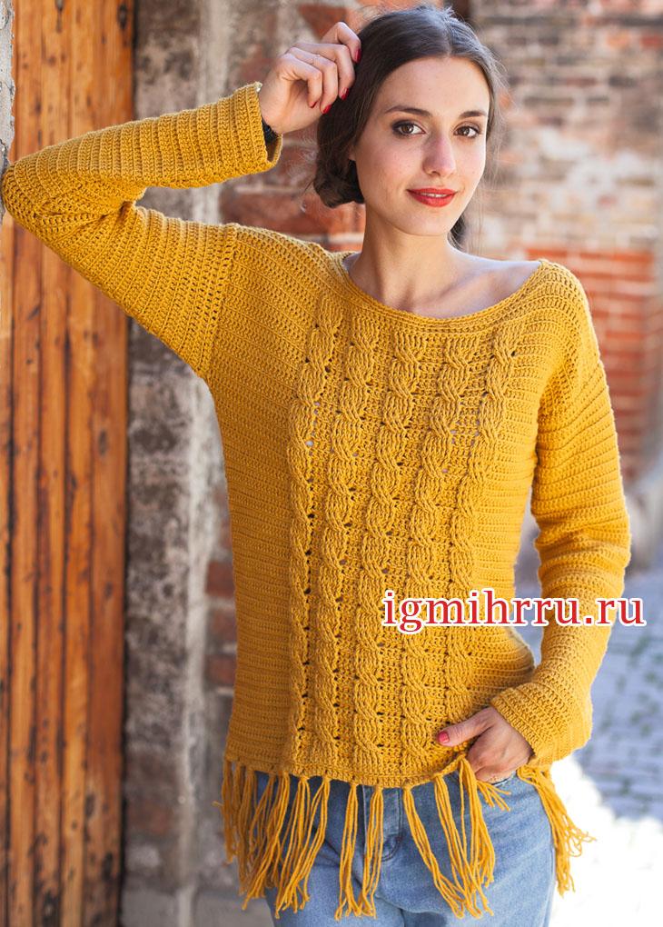 Желтый пуловер с косами и бахромой. Вязание крючком