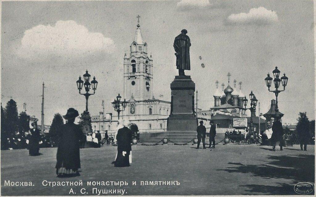 150195 Вид с Тверского бульвара на Страстную площадь 1900-е.jpg