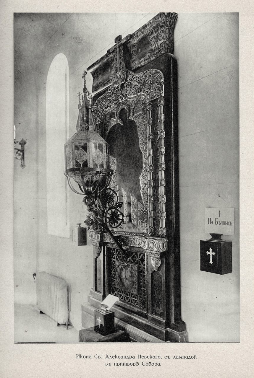 07. Икона Св. Александра Невского с лампадой в притворе Собора