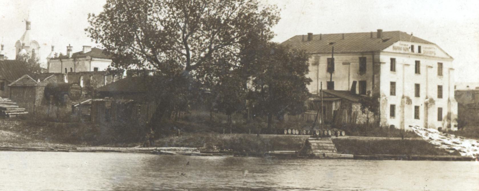 Паровая макаронная фабрика Розенцвейга и Бишковича