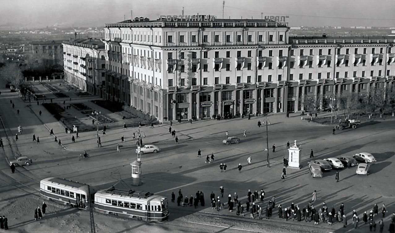 Челябинск. Гостиница «Южный Урал»