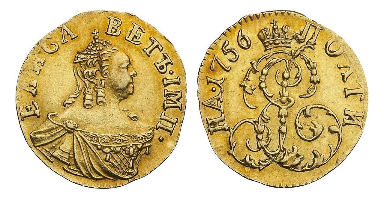 1756. 50 копеек. Елизавета