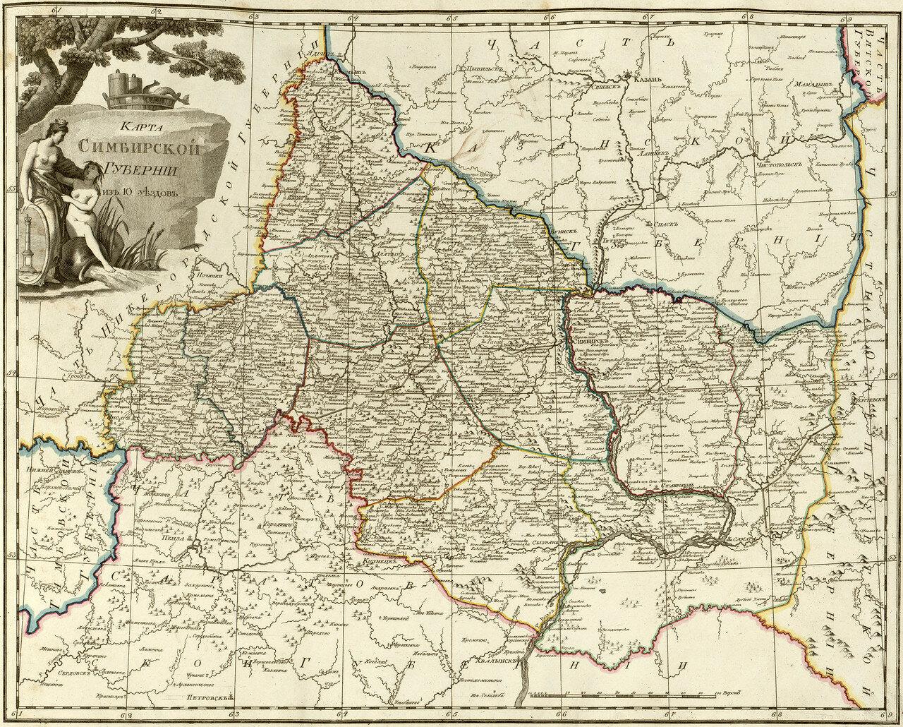 33. Карта Самарской губернии