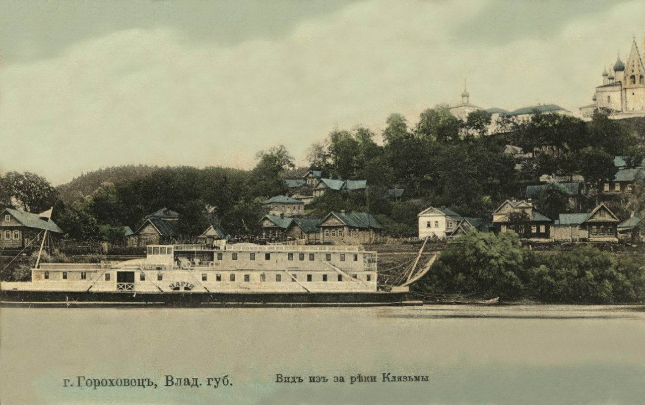 Вид из за реки Клязьмы