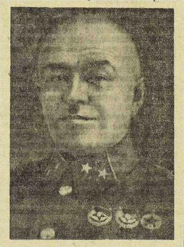 Генерал-майор И.В.Панфилов