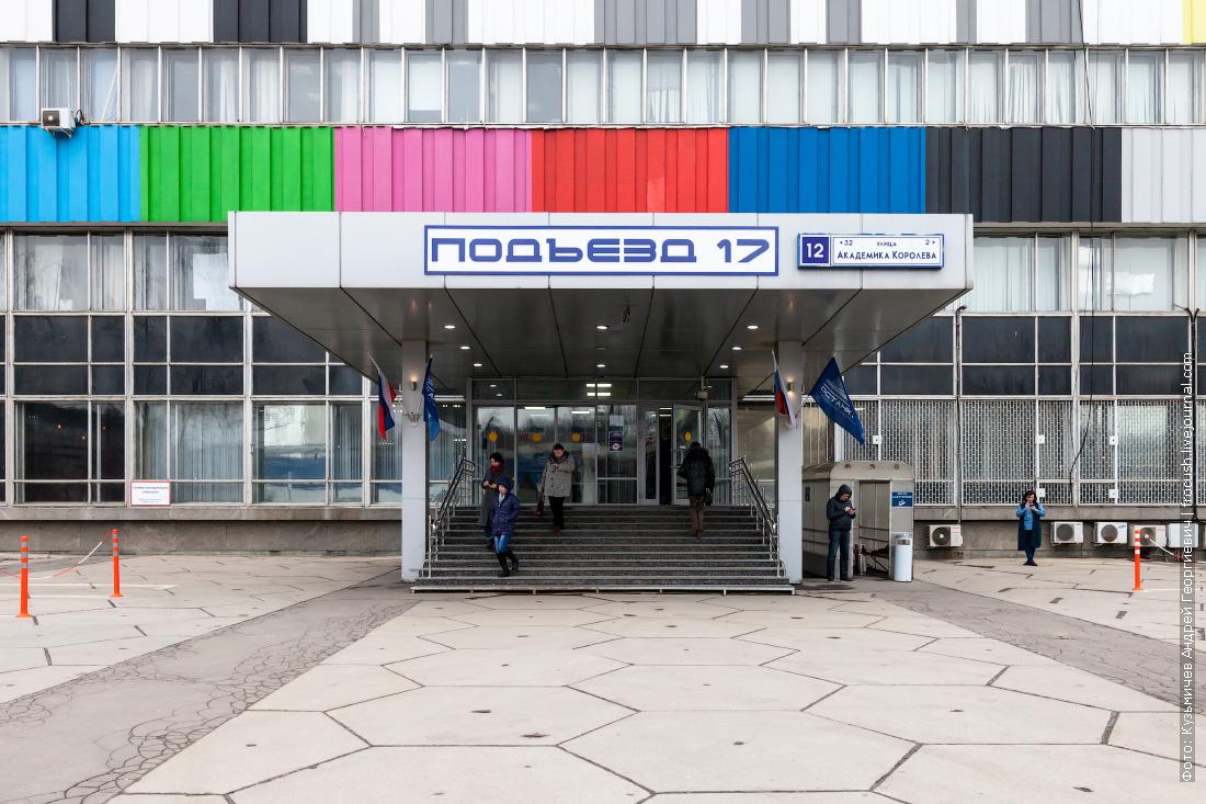 технический телевизионный центр останкино