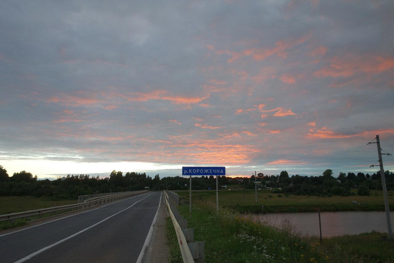красное небо Корожечны