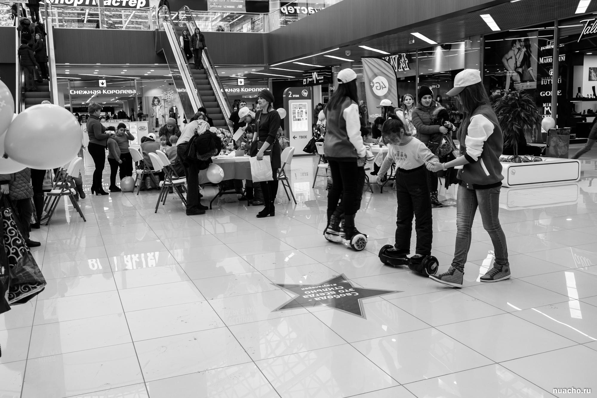 4G праздник Мегафона в Тау Галерее фото 18