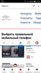 Screenshot_20180112-225247.png