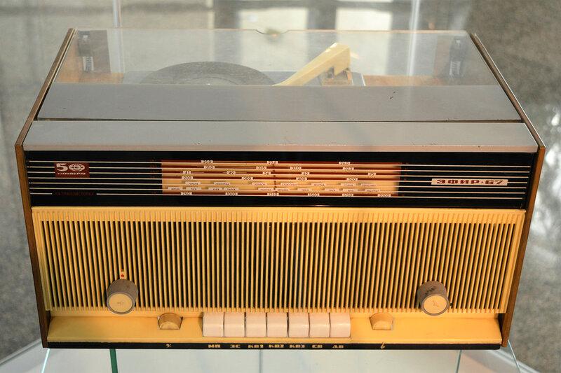 """Радиола """"эфир-67"""""""