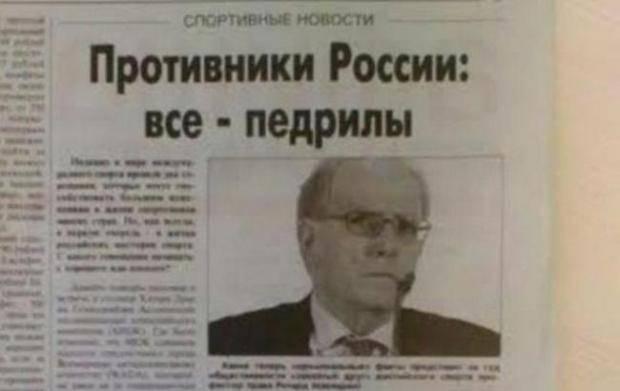В оккупированном Крыму высокодуховные скрепи обматерили противников России (фотофакт)