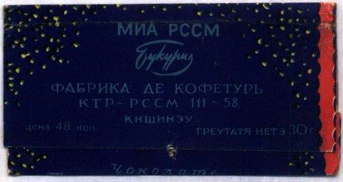 Повестеле луй Пушкин - Букурия (2).jpg