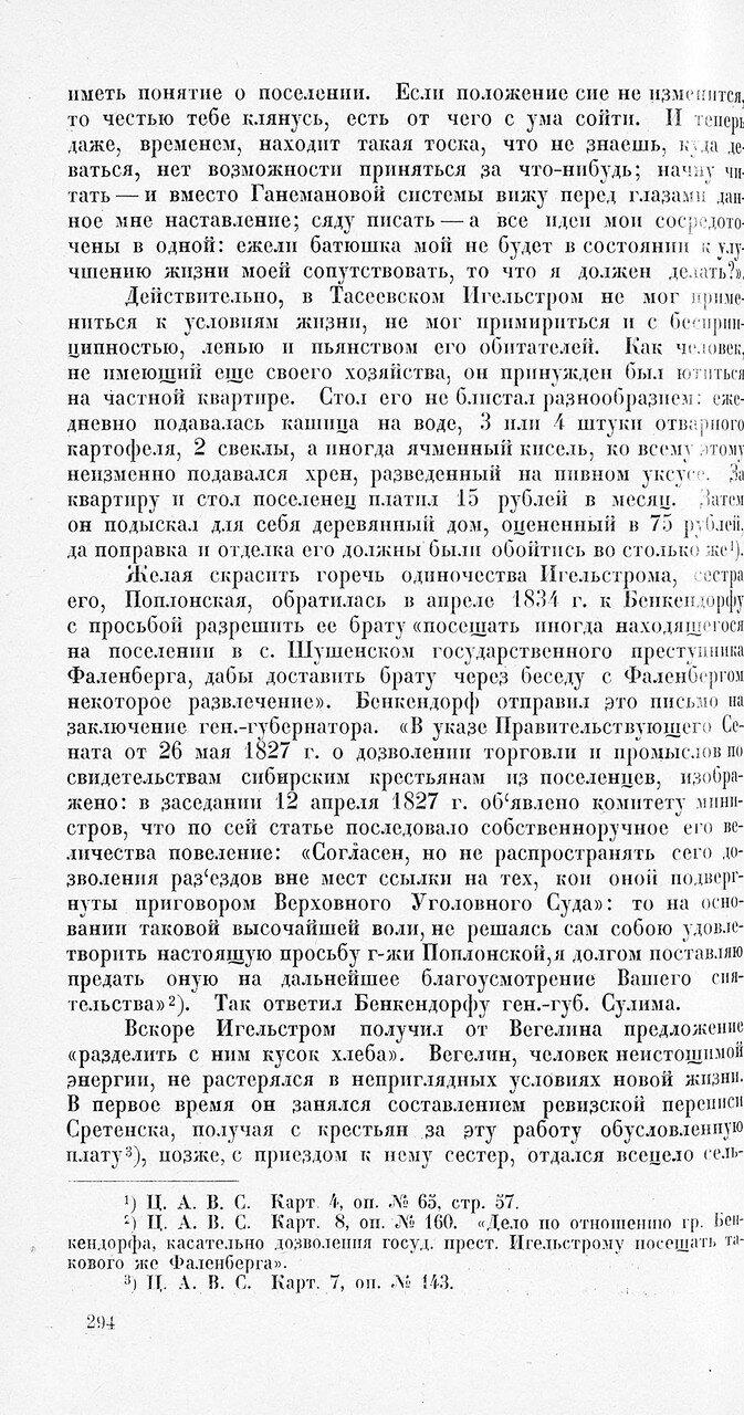 https://img-fotki.yandex.ru/get/198613/199368979.41/0_1f1f1c_2112c207_XXXL.jpg