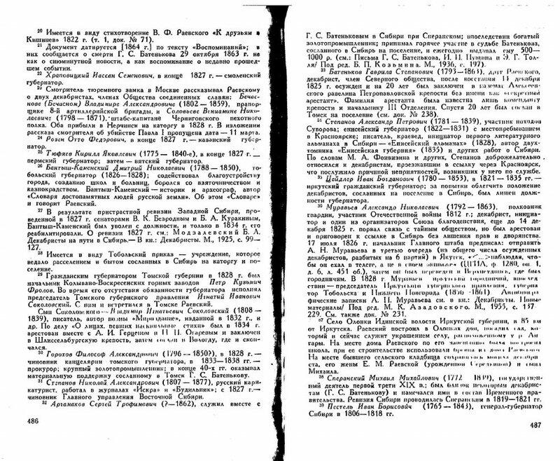https://img-fotki.yandex.ru/get/198613/199368979.51/0_1fd18f_67f12bc4_XL.jpg