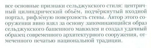 халиткриб2.jpg