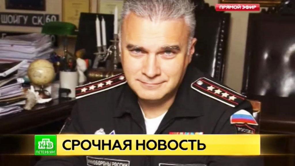 ВЧерном море найдено тело погибшего при крушении «Ту-154» Антона Губанкова