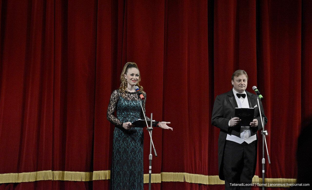13 фестиваль Славянские театральные встречи. Гомель