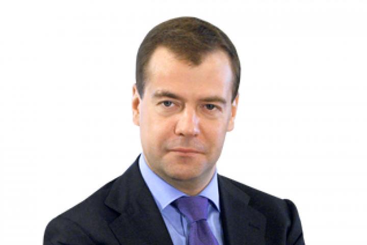 Д. Медведев проведет совещание поразвитию туризма наСеверном Кавказе