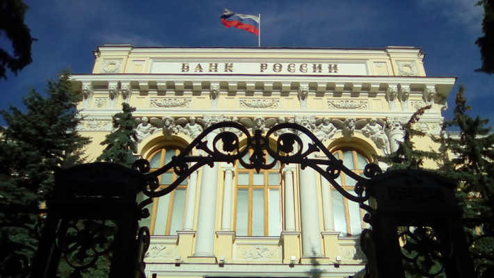 Центробанк отозвал лицензию уомского банка «Сибэс»