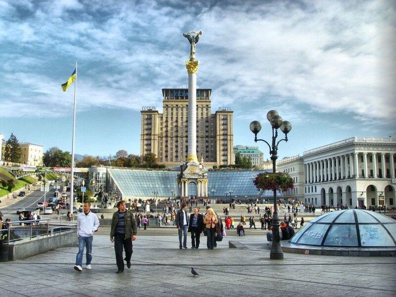 Майдан (місце)