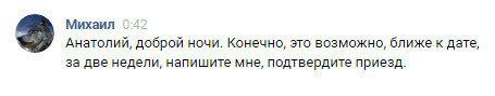 https://img-fotki.yandex.ru/get/198613/337362810.21/0_1d6abc_8bbc5f48_L.jpg