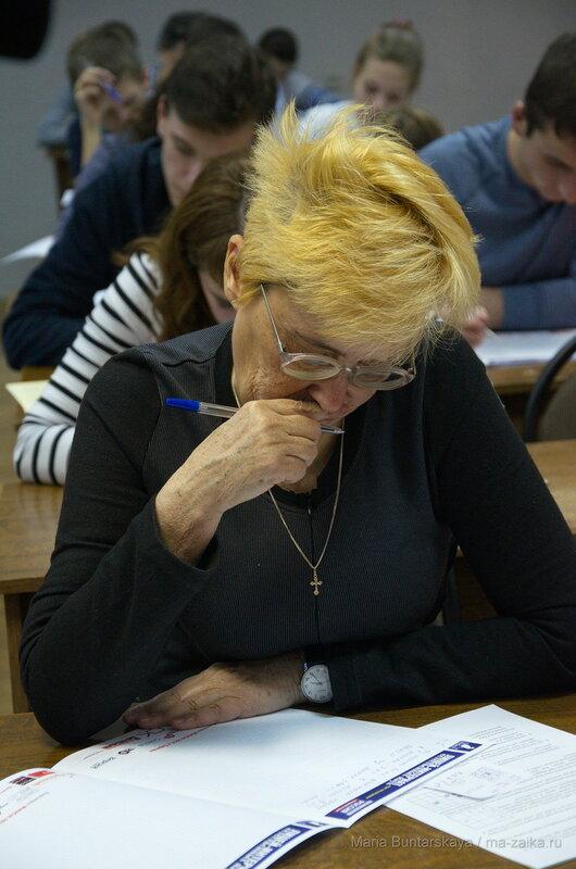 MathCat, Саратов, 26 ноября 2016 года