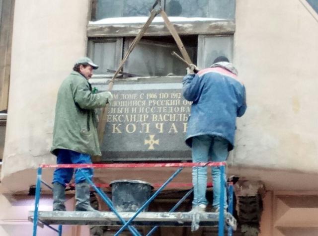 20170425_15-36-Горсуд Петербурга отправил доску Колчаку на свалку истории