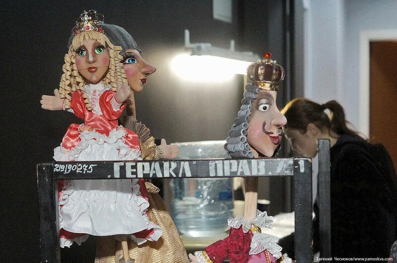 Зима. Щелкунчик. Театр кукол. 15.12.16.25..jpg